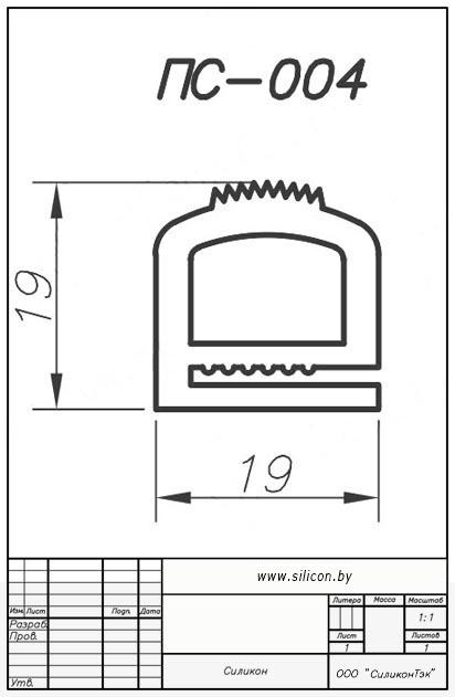 Профиль силиконовый ПС-004