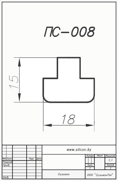Профиль силиконовый ПС-008
