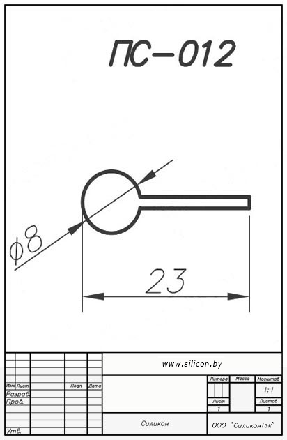 Профиль силиконовый ПС-012