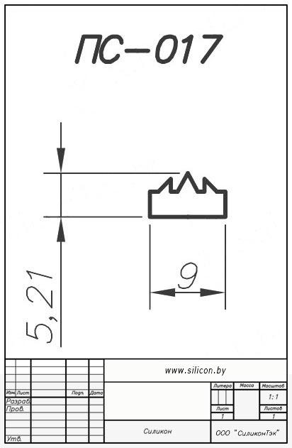 Профиль силиконовый ПС-017