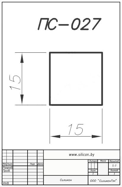 Профиль силиконовый ПС-027