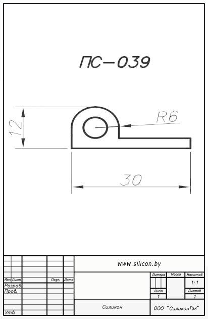 Профиль силиконовый ПС-039
