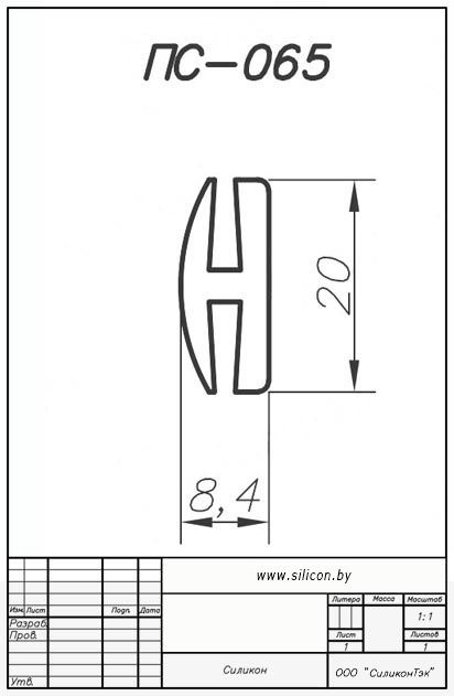 Профиль силиконовый ПС-065