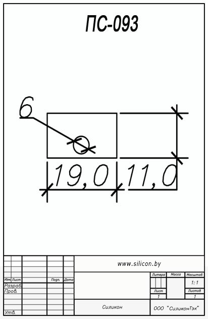Профиль силиконовый ПС-093
