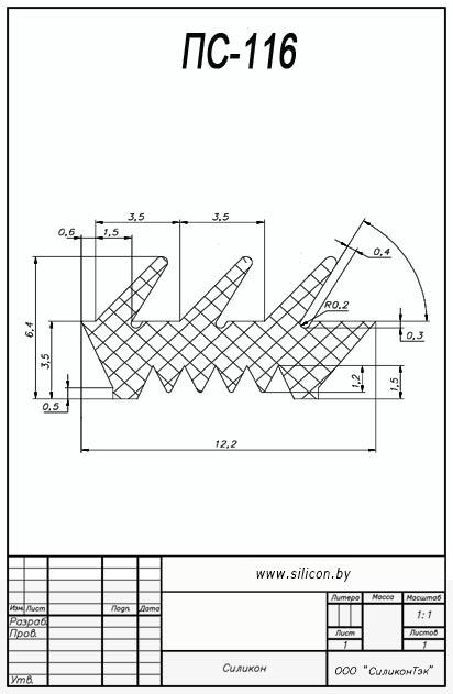 Профиль силиконовый ПС-116