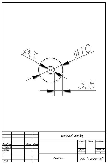 Трубка силиконовая ø10х3х3,5