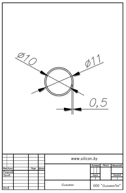 Трубка силиконовая ø11х10х0,5