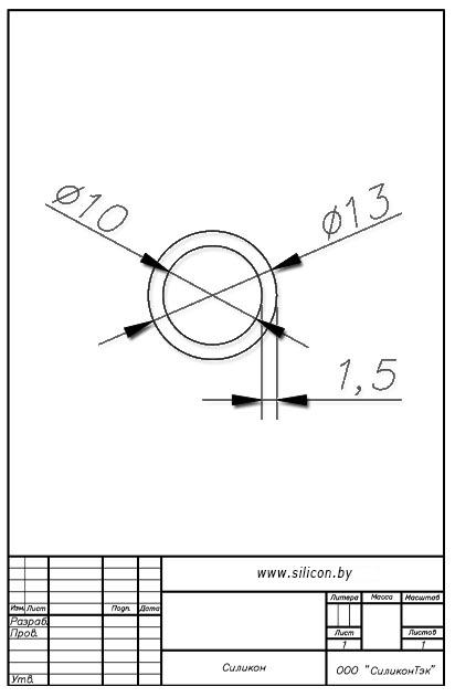 Трубка силиконовая ø13х10х1,5
