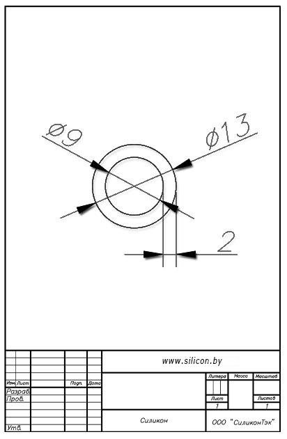 Трубка силиконовая ø13х9х2