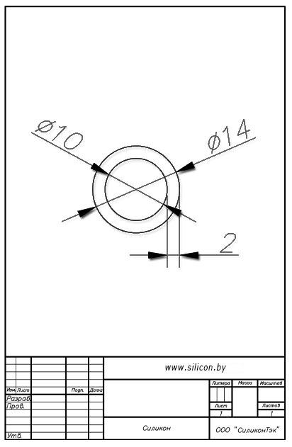 Трубка силиконовая ø14х10х2
