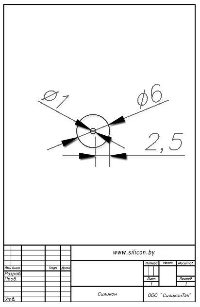 Трубка силиконовая ø06х1х2,5