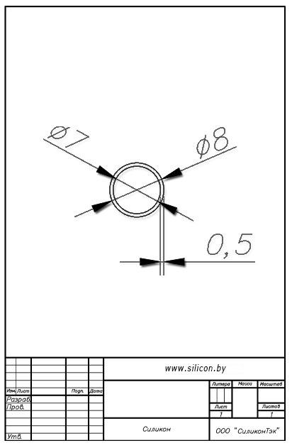 Трубка силиконовая ø08х7х0,5