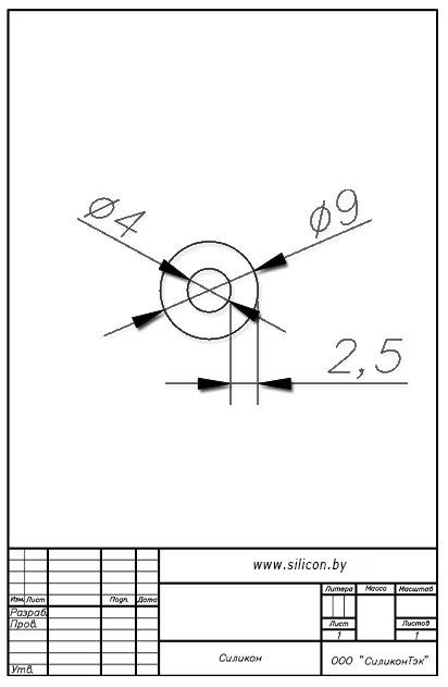 Трубка силиконовая ø09х4х2,5