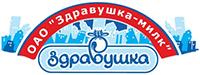 zdravushka - partner