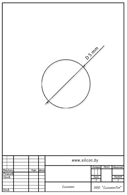 Жгут силиконовый d 05,0