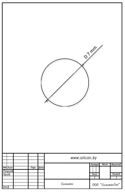 Жгут силиконовый d 07,0
