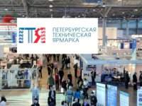 СиликонТэк примет участие в Петербургской Технической Ярмарке